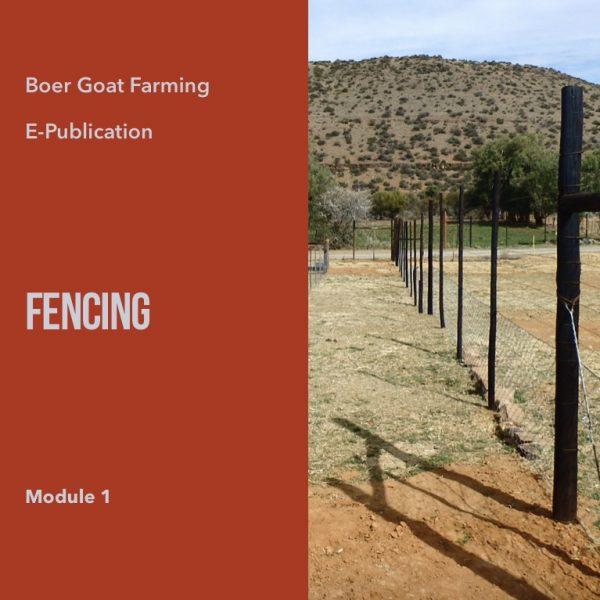 E-pub Module 1: Fencing